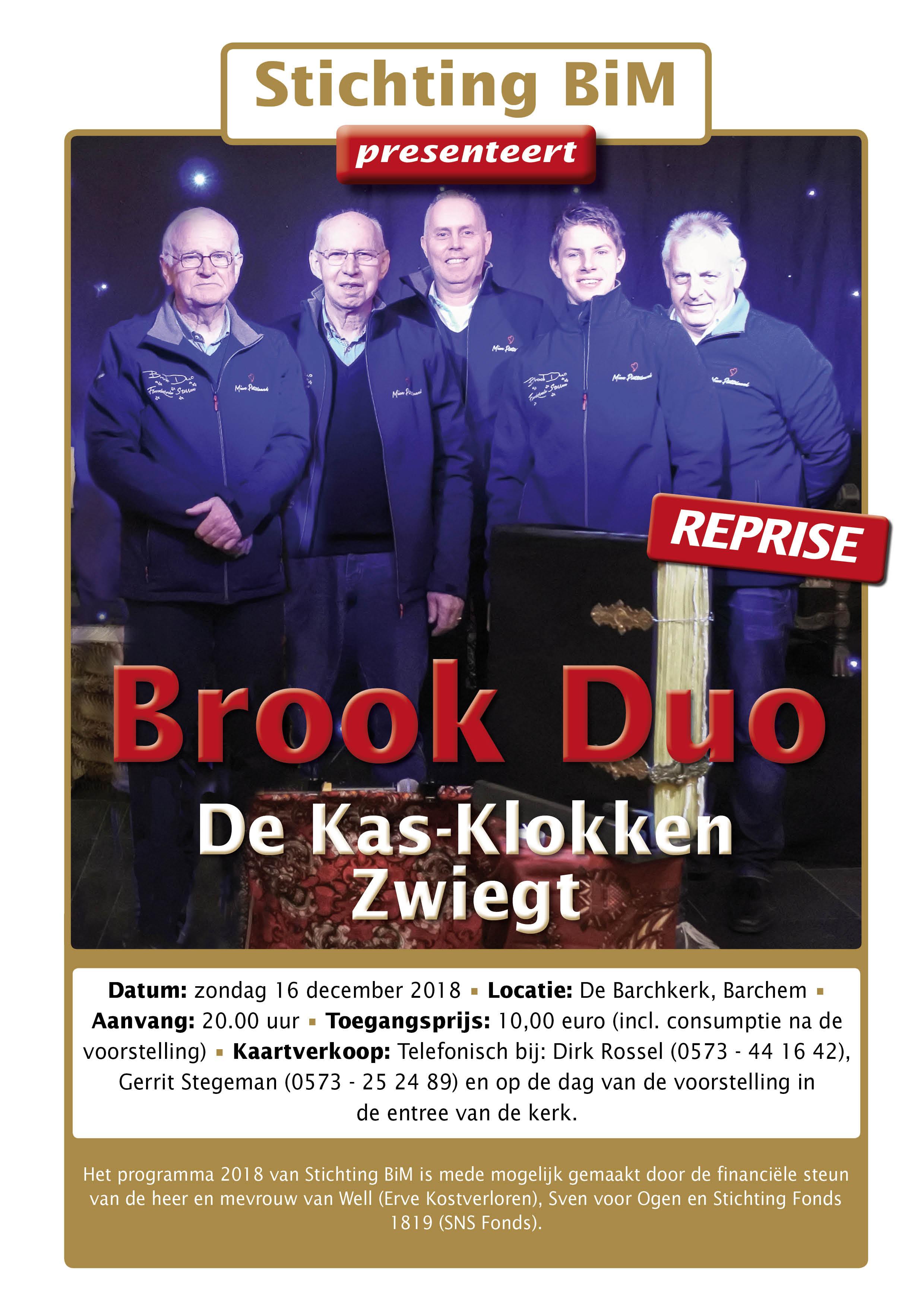 20181216-BrookDuo